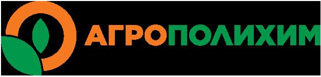 Агрополихим е един от основните клиенти на Сигда ООД