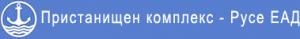 port ruse е партньор,клиент с нашата логистична фирма